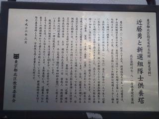 Kondou1