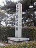 Hukuyamajo2